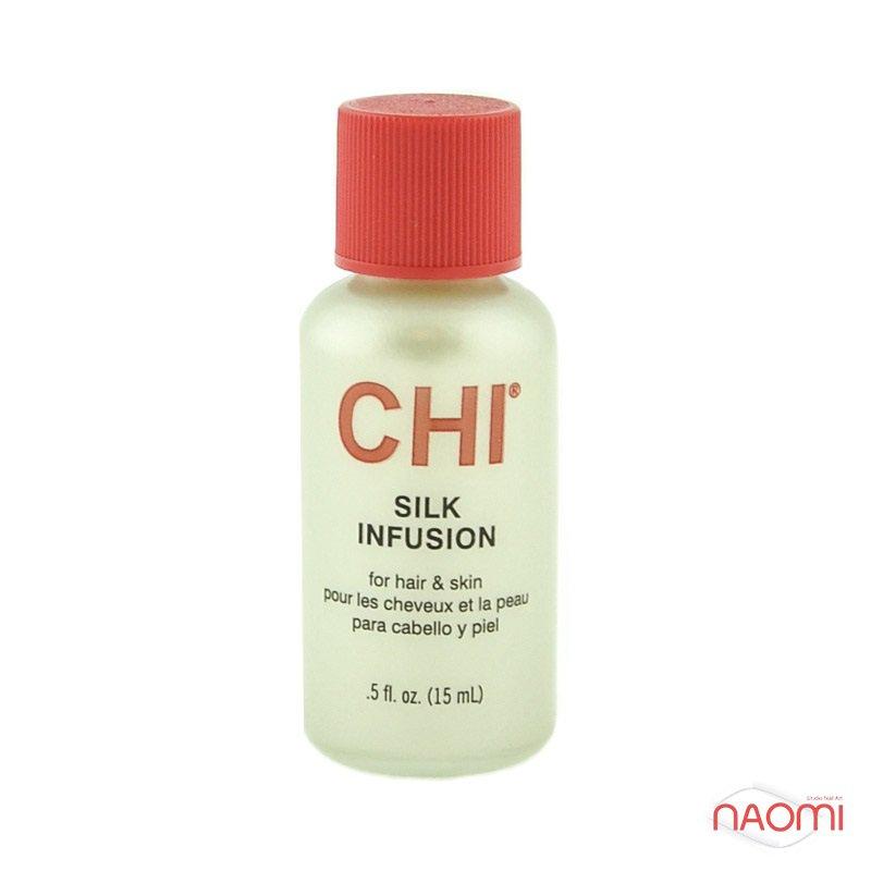 Косметика chi для волос купить в минске как заказать косметику эйвон себе через интернет