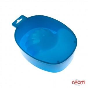 Ванночка для маникюра YRE голубая