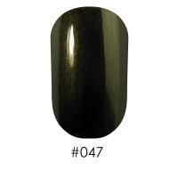 Лак Naomi 047 темно-зеленый с золотистым отливом, 12 мл