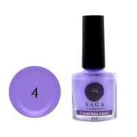 Лак-краска для стемпинга Saga Professional Stamping Paint 04 сиреневый, 8 мл