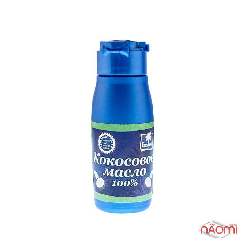 Натуральное кокосовое масло Parachute для тела и волос, 20 мл, фото 1, 20.00 грн.