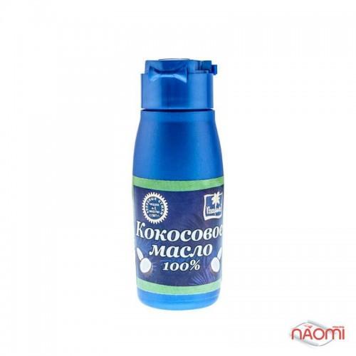 Натуральна кокосова олія Parachute для тіла і волосся, 20 мл, фото 1, 20.00 грн.