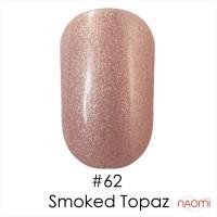 Гель-лак Naomi Gel Polish  62 - Smoked Topaz бежево-коричневый блестящий металлик, 12 мл