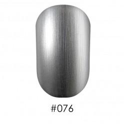 Лак Naomi 076 металевий сірий, 12 мл