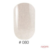 Лак Naomi 080 перламутр с шиммерами, 12 мл