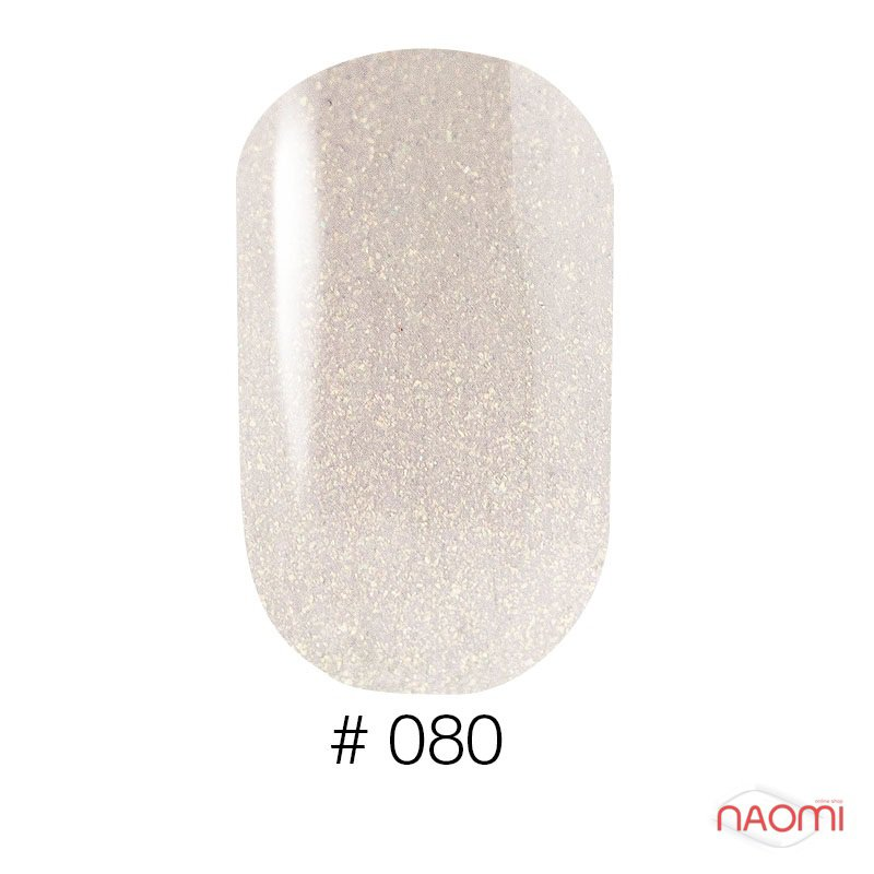 Лак Naomi 080 перламутр с шиммерами, 12 мл, фото 1, 60.00 грн.