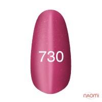 Гель-лак Kodi Professional Moon Light 730 сиренево-розовый металлик, 8 мл