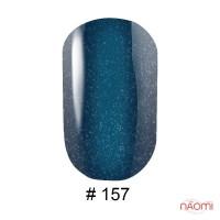 Гель-лак G.La color 157 синий с сине-голубыми шиммерами, 10 мл