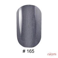 Гель-лак G.La color 165 темно-серый с розовыми шиммерами, 10 мл
