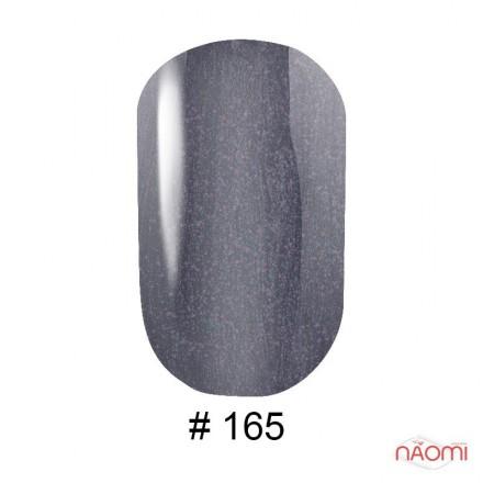 Гель-лак G.La color 165 темно-серый с розовыми шиммерами, 10 мл, фото 1, 80.00 грн.