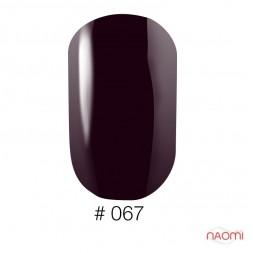 Лак Naomi 067 темный сливово-фиолетовый, 12 мл