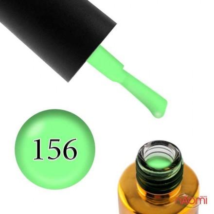 Гель-лак F.O.X Pigment 156 салатово-бирюзовый, эмалевый, 6 мл, фото 1, 105.00 грн.