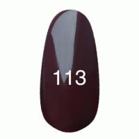 Гель-лак Kodi Professional 113 темный шоколад, 8 мл