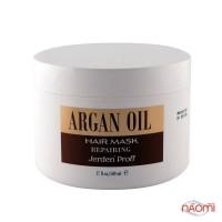 Маска для волос Jerden Proff, восстанавливающая с аргановым маслом, 500 мл