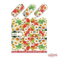 Слайдер-дизайн N 352 Цветы, клубника