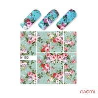 Слайдер-дизайн N 150 Цветы