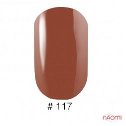 Лак Naomi 117 красный терракот, 12 мл