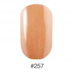 Лак Naomi 257 Aurora перламутровый персиково - золотой, 12 мл