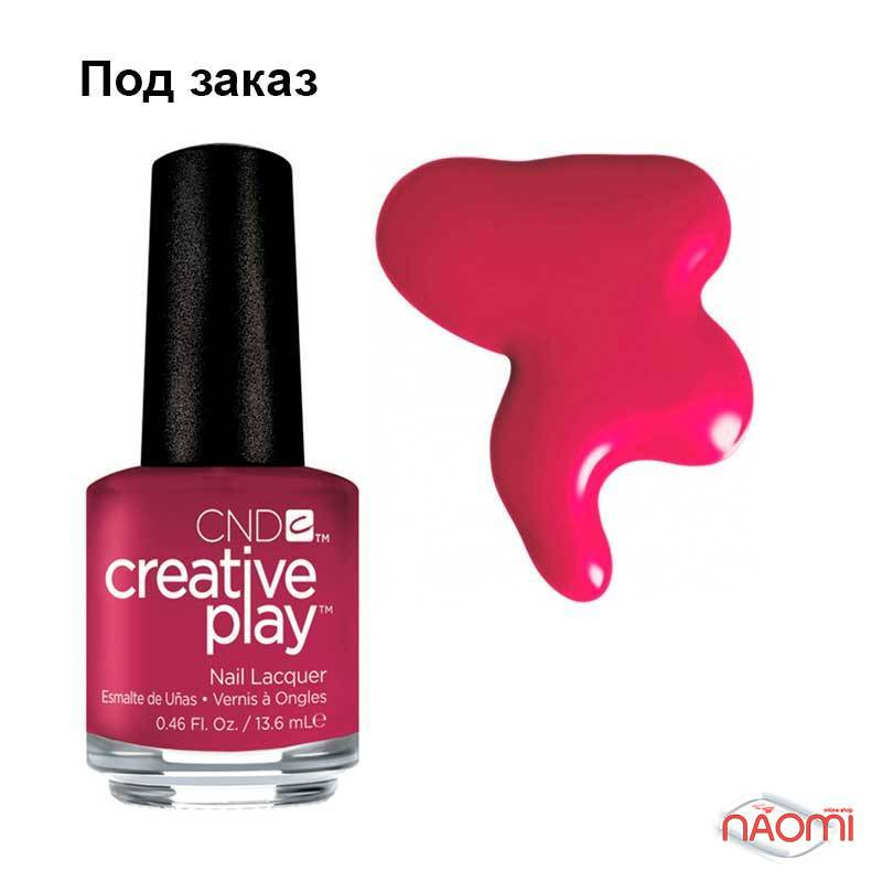 Лак CND Creative Play 467 Berried Secret, розово-фиолетовый, 13,6 мл, фото 1, 129.00 грн.