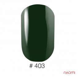 Лак Naomi 403 темный зеленый, 12 мл