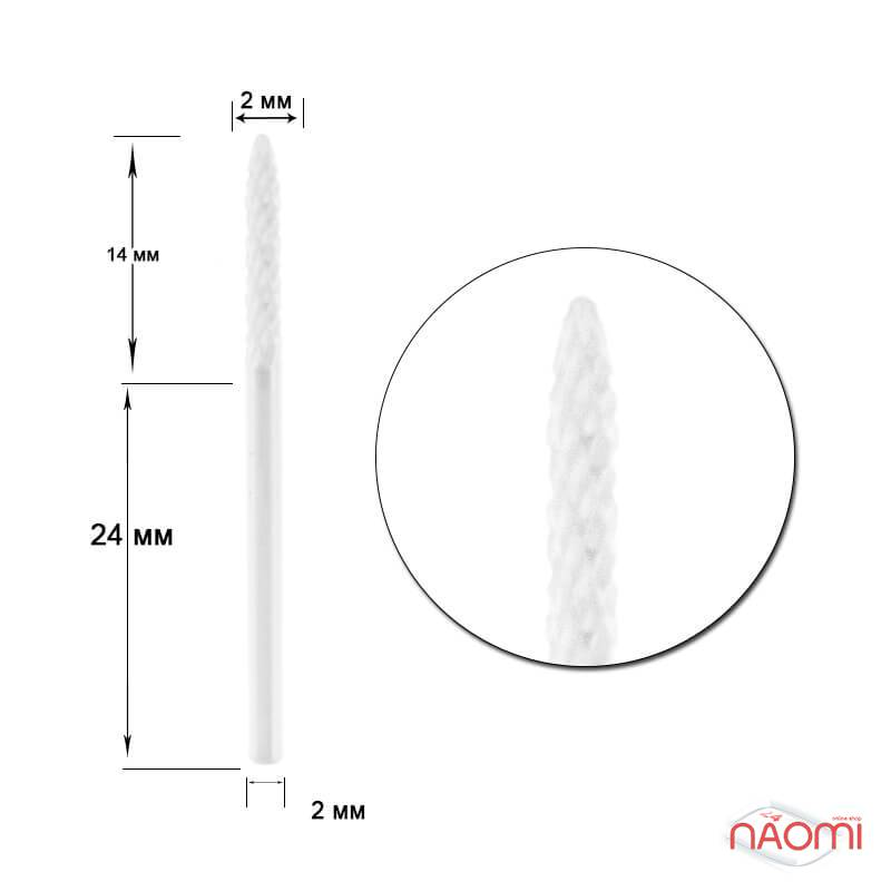 Насадка керамическая узкая, для спиливания гель-лака ФК-1, d=14*2 мм, фото 3, 399.00 грн.