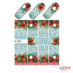 Слайдер-дизайн N 836 Зима, Новый год