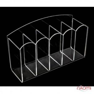 Подставка для кисточек на 5 отделений, пластиковая