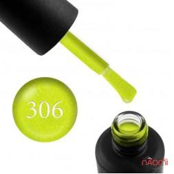 Гель-лак My Nail 306 неоновый лаймовый с мелкими блестками, 9 мл