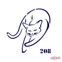 Трафарет для временного тату Креативные и стильные №208 6х6 см