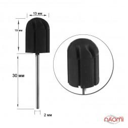 Резиновая основа для колпачков, D 13 мм
