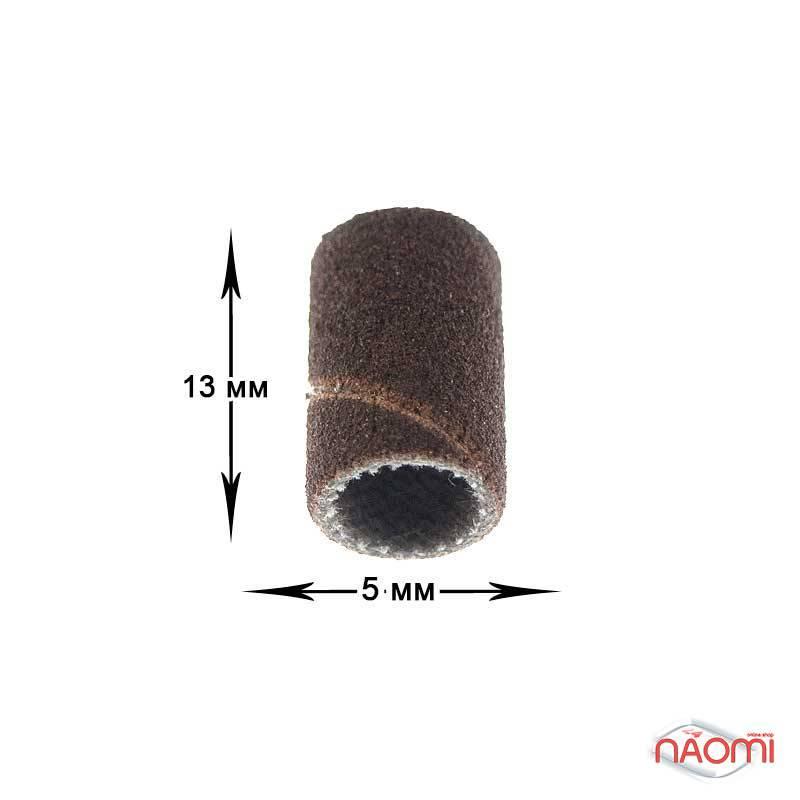 Ковпачок насадка для фрезера D 5 мм, абразивність 180 (10шт.), фото 1, 23.00 грн.
