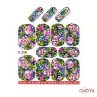 Слайдер-дизайн N 256 Цветы