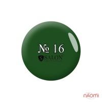 Акриловая краска Salon Professional 16 классический зеленый оттенок, 3 мл