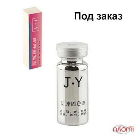 Препарат для фиксации цвета после микроблейдинга J.Y, 10 г Запаска, фото 1, 199.00 грн.