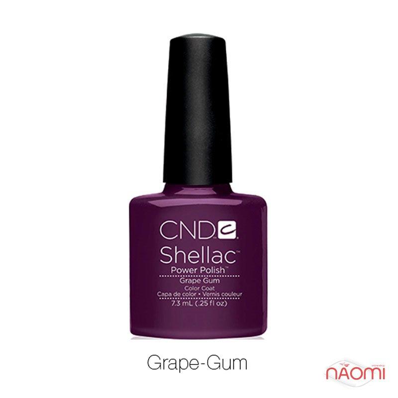 CND Shellac Grape Gum, яскравий фіолетовий з легким перламутром, 7,3 мл, фото 1, 199.00 грн.