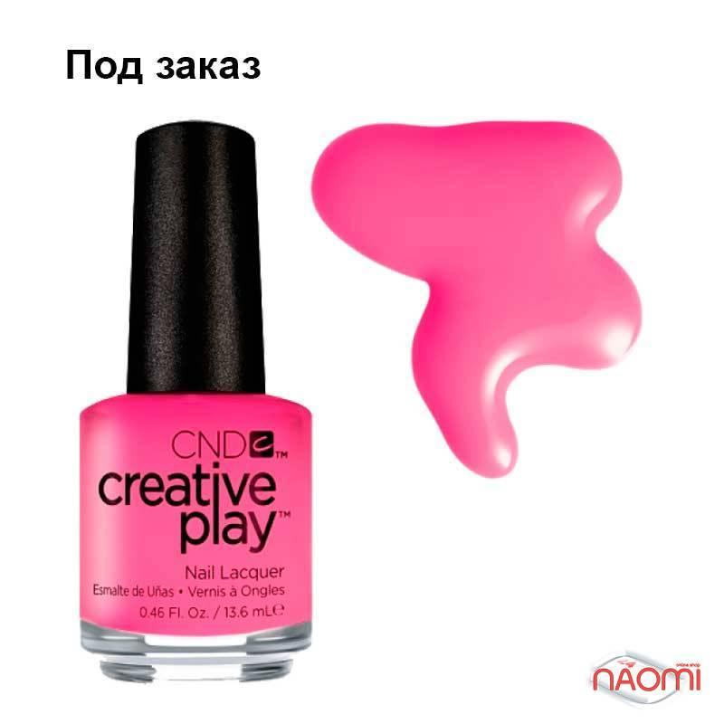Лак CND Creative Play (407) Sexy I Know It, рожевий, 13,6 мл, фото 1, 139.00 грн.