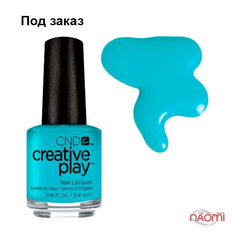 Лак CND Creative Play 468 Drop Anchor, голубой, 13,6 мл, фото 1, 129.00 грн.