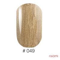 Лак Naomi 049 светло-золотой блестящий металлик, 12 мл
