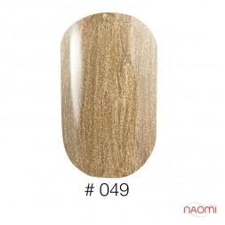 Лак Naomi 049 світло-золотий блискучий металік, 12 мл