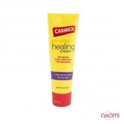 Скорая помощь лечебный крем для очень сухой кожи рук, локтей и пяток Carmex Healing Cream