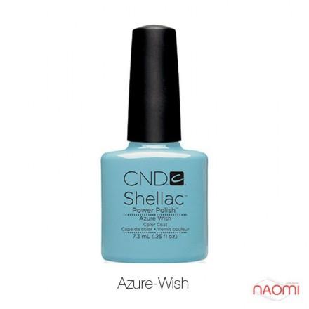 CND Shellac Azure Wish лазурно-голубой, 7,3 мл, фото 1, 339.00 грн.