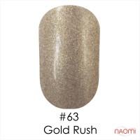 Гель-лак Naomi Gel Polish  63 - Gold Rush кофейно-бежевый блестящий металлик, 12 мл