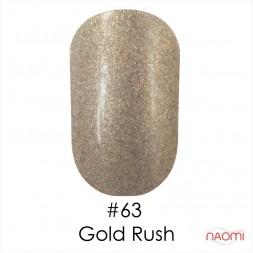 Гель-лак Naomi Gel Polish 63 - Gold Rush кавово-бежевий блискучий металік, 12 мл