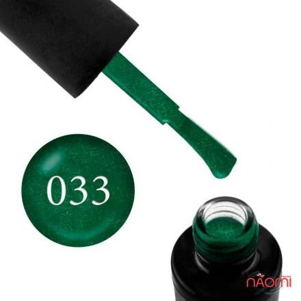 Гель-лак Naomi 033  Green tourmaline зеленый с перламутром и шиммерами, 6 мл, фото 1, 55.00 грн.