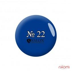 Акриловая краска Salon Professional 22 сиренево-синяя, 3 мл