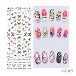 Слайдер-дизайн DS 237 Бабочки