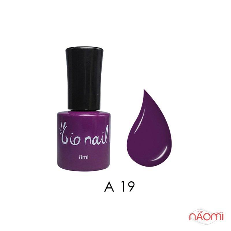 Гель лак BioNail A 019 Dark Violet темно-фиолетовый, 8 мл, фото 1, 194.00 грн.