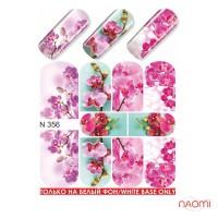 Слайдер-дизайн N 356 Цветы