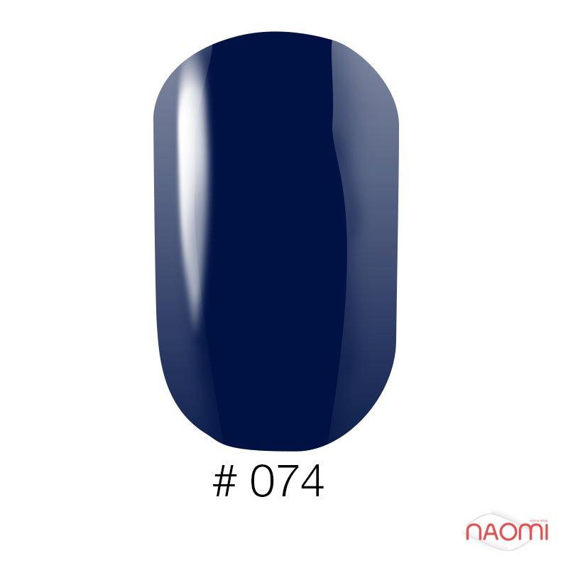 Лак Naomi 074 темно-синий, 12 мл, фото 1, 60.00 грн.