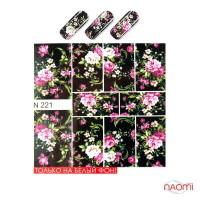 Слайдер-дизайн - Квіти - N-221